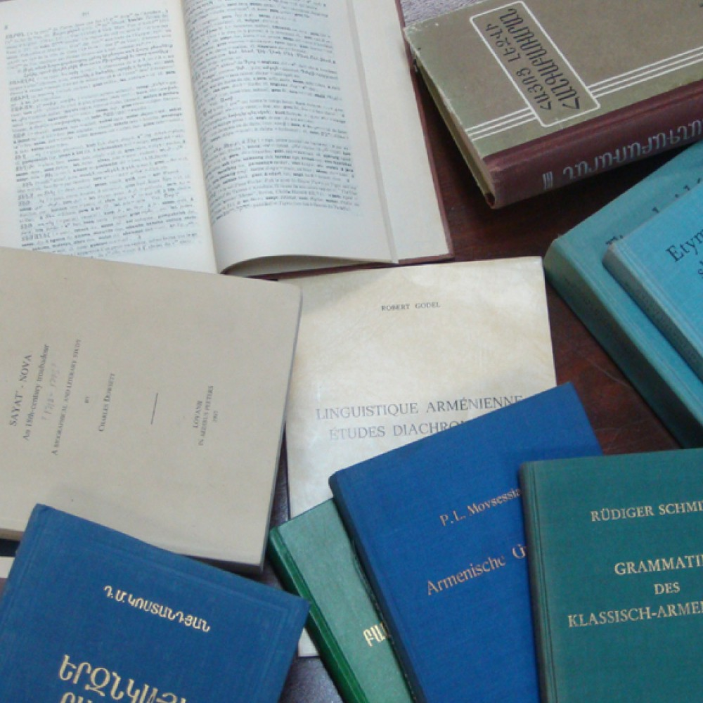 Ancient texts from the NAASR Vartan Gregorian Armenian Center